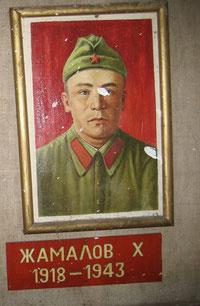 Жамалов Хайрулла