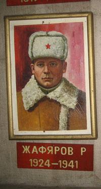 Жафяров Рахмет
