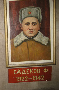 Садеков Ф