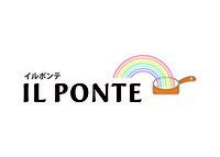 IL PONTEのブログ:とっておきレシピやイタリアのスローライフの話が満載!