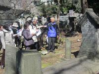 3月11日外国人墓地研修