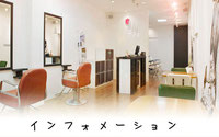 美容室x10店内写真