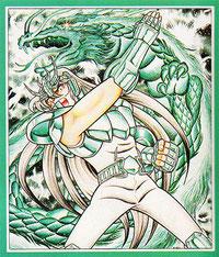"""El nombre de Shiryû proviene del poeta Li Bai quien recitaba """"Gorôhô"""" (""""Pico de los Cinco Ancianos"""")"""