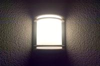 Unsinnige Beleuchtung