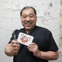 東京都品川区旗の台3-6-25メゾンそら105 さいとう整体/笑文字(えもじ)/なまえもじ
