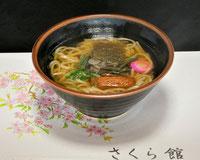 山菜うどん 660円