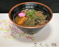 山菜そば 660円