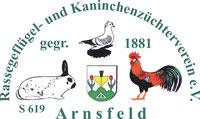 Unser Logo und Stempel