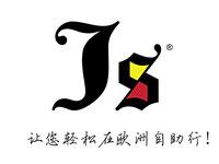 吉思华人旅行社