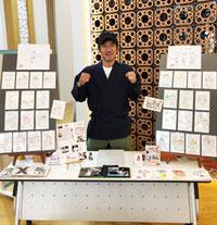 沖縄県立図書館イベント画像