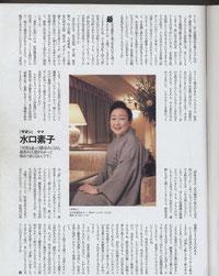 プレイボーイ誌 2010年5月号
