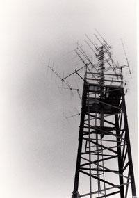 Kopfstation 1986