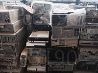 茨城県pc回収,パソコン回収,パソコン処分,パソコン回収