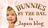 bunnies by the bay in japan blog