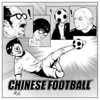 Chinese Football - Chinese Football