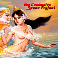 The Cambodian Space Project - 2011: A Space Odyssey