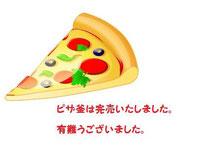 ピザの窯を製作中