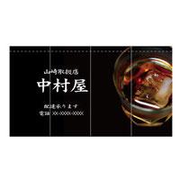 のれん専門.COM-戸谷染料商店-デザインイメージ-のれん・暖簾-米屋・米穀店