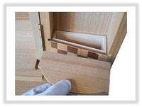 U0101Z00 上置き市松模様形見箱蓋開