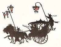 Lucien Métivet (1863-1932) : Aladin. Ombres chinoises en quinze tableaux. Flammarion, Paris, 1904 Première représentation en février 1904 au Théâtre des Mathurins