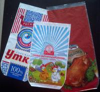 Пакеты для упаковки курицы с логотипом