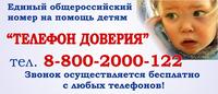 https://image.jimcdn.com/app/cms/image/transf/dimension=200x10000:format=png/path/s4b8a0a747e4f1c10/image/i9e45d38834e27e97/version/1398093975/image.png