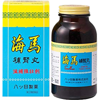 海馬補腎丸|第2類医薬品(八ツ目製薬株式会社)更年期障害の症状を改善する漢方薬