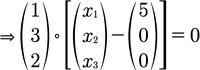 Lösung des Beispiels zur Berechnung der Normalenform