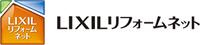 LIXILリフォームネット登録店