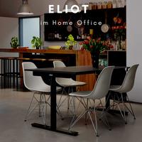 ELIOT - Der höhenverstellbare Schreibtisch für das Home Office