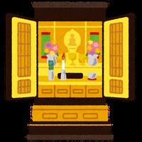 仏壇処分、閉眼供養