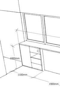 maatwerk, meubelontwerp, kast op maat