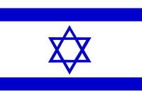 Israel-Zion Flag