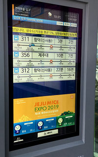 Electronic bus info Screens
