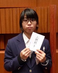 武島麗海さん