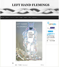LEFT HAND FLEMINGS