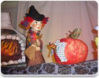 mobiles Puppenspiel: Das Apfelwürmchen Otto und die Hexe Mira