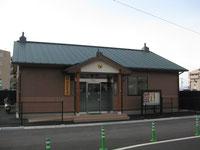 新居浜警察署 駅前交番