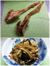 上:調理前のたらおさ 下:たらおさの煮物