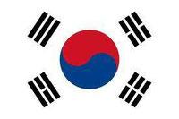 Bien curieux, le drapeau SÉOULIEN !