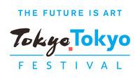 Tokyo Tokyo FESTIVAL, 公益財団法人東京都歴史文化財団アーツカウンシル東京と東京都が認証
