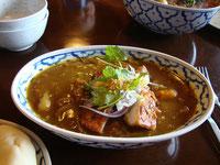 Japanische Katsu Kare Reis Rezept