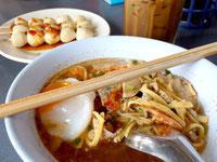 Thailändische Nudel Suppe