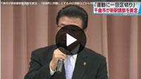 千曲市が新駅誘致を断念(SBCニュース)