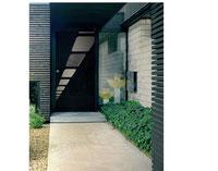 Die Haustür Colani- ein Kunstwerk für sich