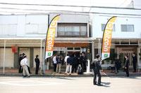 日本国内初設置のBitcoinATMのプレス会場