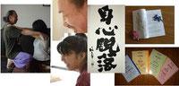 名古屋市名東区上社タイマッサージ・スクールITM長野