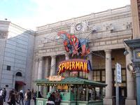 le parc d'attractions japonais Universal Studio Japon en voyage prive avec l'aide d'un spécialiste du Japon