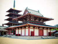 le temple bouddhique shitenno-ji en visite guidée privée