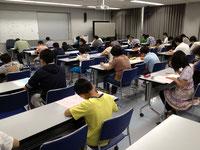 「元素検定2013@大阪」の様子